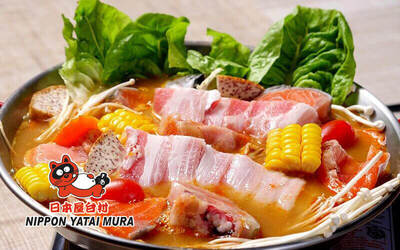 5-Course Salmon Head and Pork Nabe Meal for 2 People