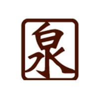 Izumi Japanese Fish Market featured image