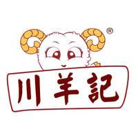 Chuan Yang Ji 川羊记 featured image