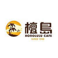 Honolulu Cafe featured image