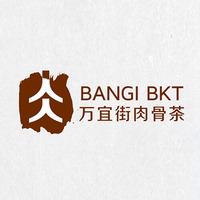 Bangi BKT featured image