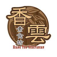 Xiang Yun Vegetarian House featured image
