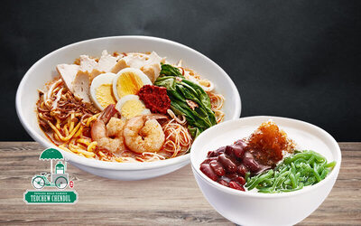 Signature Noodle Meal with Original Chendul for 1 Person