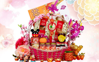 [CNY] Chinese New Year Mountain of Luck Hamper with Free Delivery