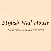 Stylish Nail House featured image