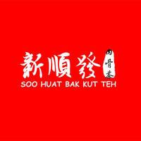 Restoran Soo Huat Bak Kut Teh featured image