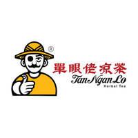 Tan Ngan Lo featured image
