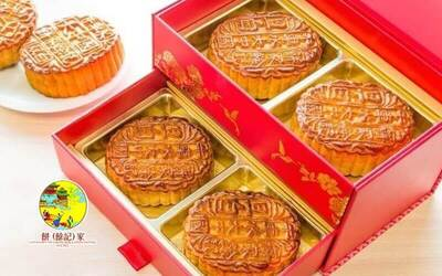 (Aug 28 - 30, 2019) Jewel, Changi Airport: 4-Piece Box of Low-Sugar White Lotus Mooncakes in Premium Gift Packaging