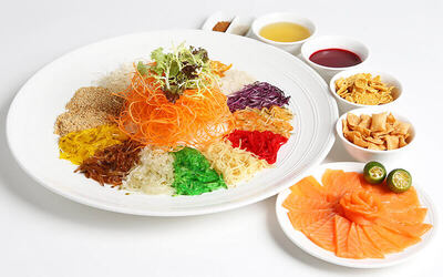 [CNY] One (1) Prosperity Lou Hei Smoked Salmon Yu Sheng for 8 - 10 People
