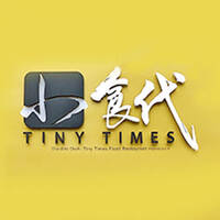 Tiny Times 小食代 featured image