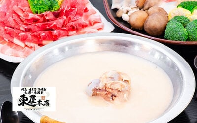 Shabu-Shabu Dinner Buffet for 1 Person