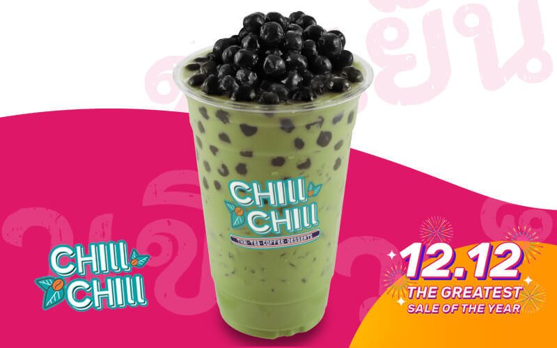 [12.12] One (1) Regular Signature Drink with One (1) Topping