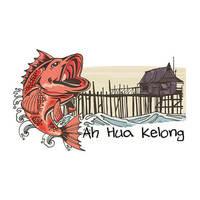 Ah Hua Kelong Seafood Restaurant featured image