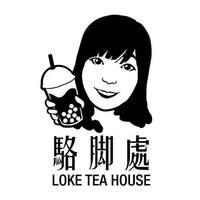 Loke Tea House featured image
