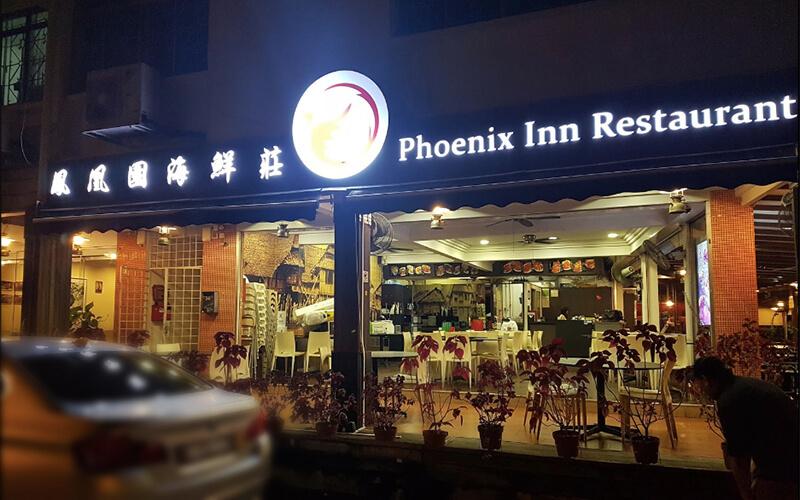Phoenix Inn Restaurant Bedok Central