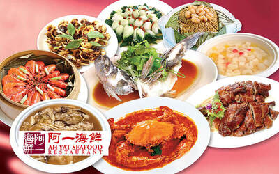 9-Course Chilli Crab and Roast Duck Meal for 6 People