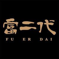 Fu Er Dai 富二代 featured image
