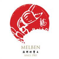 Mellben Legend Seafood featured image