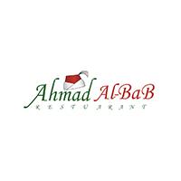 Ahmad Albab Restaurant featured image