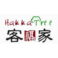 Hakka Tree featured image