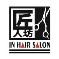 In Hair Salon featured image