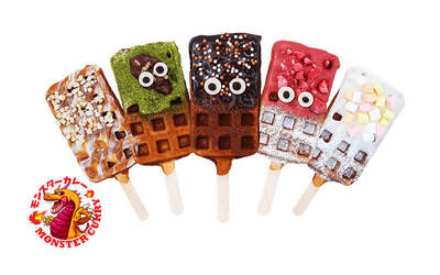 [Flash] Buy 2 Free 1 Monster Curry: Waffle Pop