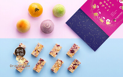 [Mid-Autumn] Original Cake: One (1) 4-Piece Box of Assorted Taiwanese Mooncakes + Eight (8) Pieces of Snowflake Crisps (Package B)