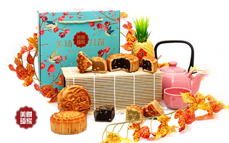 [Fave Exclusive] Two (2) Boxes of Regular Size Baked Mooncakes