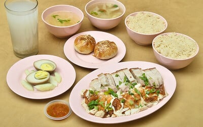 Signature Chicken Rice Meal for 2 People