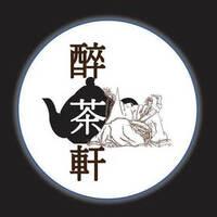 Drunken Tea Art Centre featured image