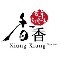 Xiang Xiang Traditional Taiwanese Cuisine featured image