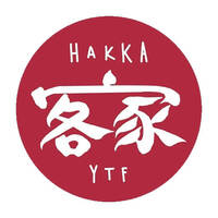 Hakka YTF featured image