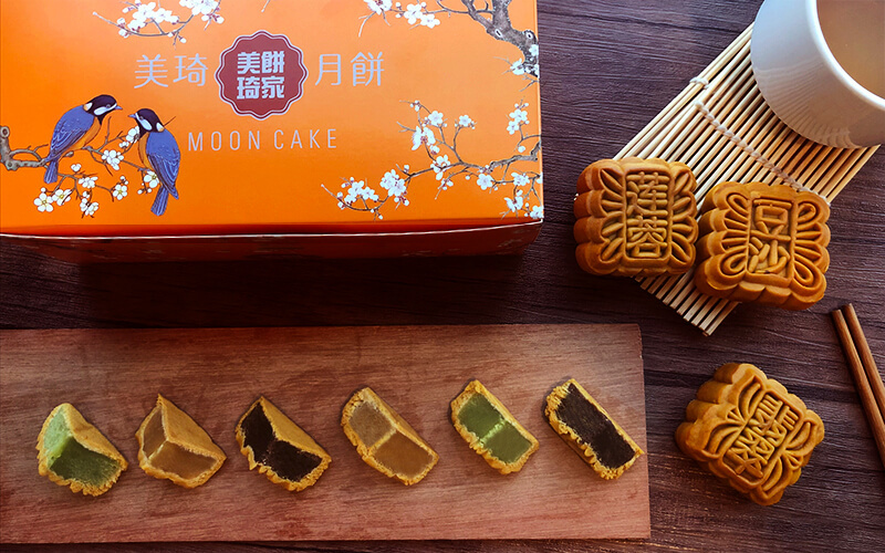 Six (6) Pieces of Mini Size Baked Mooncake