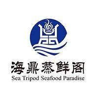 Sea Tripod Seafood Paradise featured image