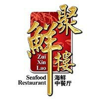 Zui Xin Lao Seafood Restaurant featured image