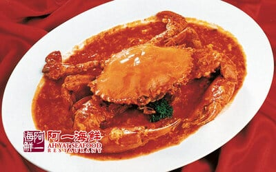 8-Course Chili Crab and Seafood Meal for 4 People