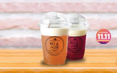 [#FaveSebelas] Buy 1 Red Velvet Oreo Cheese Tea Get 1 Jasmine Cheese Tea