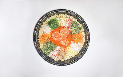 [CNY] One (1) Yee Sang for 5 - 6 People