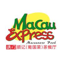 Macau Express featured image