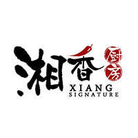 Xiang Signature featured image