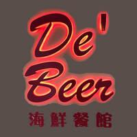 DE' BEER GARDEN featured image