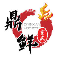 Ding Xian Hot Pot (Eat At Seven) featured image