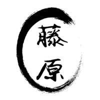 Fujiwara Noodle House 藤原面馆 featured image