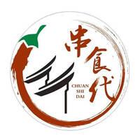 Chuan Shi Dai featured image