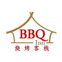 BBQ Inn featured image