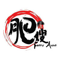 Fatty Aunt Yong Tau Fu featured image