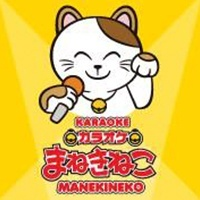 MANEKINEKO featured image