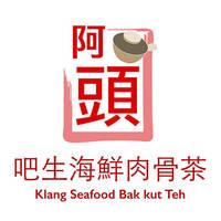 Ah Tou Seafood Ba Kut Teh featured image