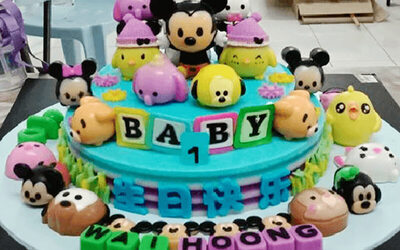 3.5kg Jelly Cake with Mini Cartoon Figurines