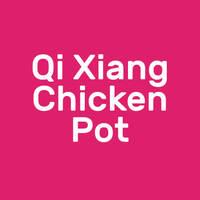 Qi Xiang Chicken Pot featured image